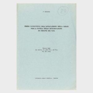 Book Cover: PRIMO CONSUNTIVO DELL'APPLICAZIONE DELLA LEGGE PER LA TUTELA DELLE DOC