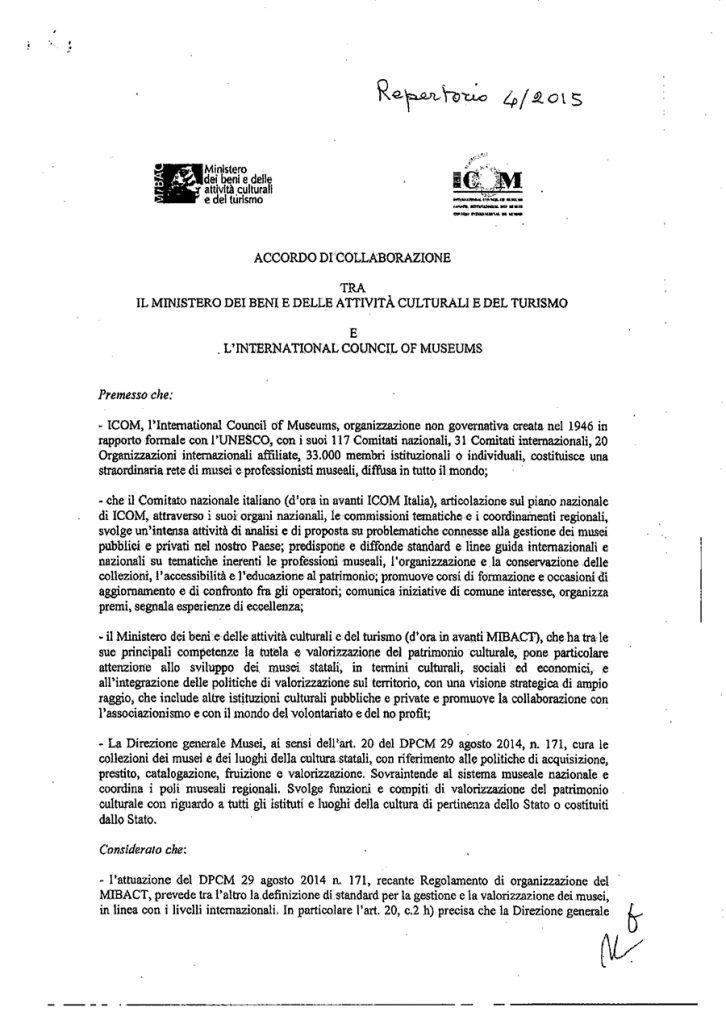 Book Cover: ATTO DI RICONOSCIMENTO DELLO SBI
