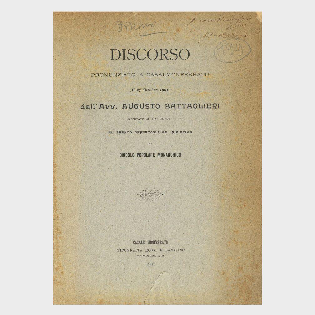 Book Cover: DISCORSO AL CIRCOLO POPOLARE MONARCHICO
