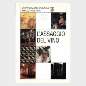 Book Cover: L'ASSAGGIO DEL VINO