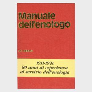 Book Cover: MANUALE DELL'ENOLOGO ( 16° EDIZIONE )